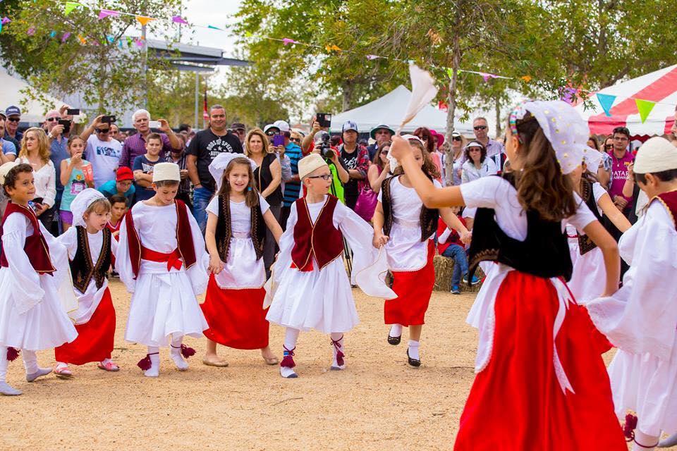 Albanian Festival Shepparton